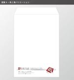 hanatoraさんの税理士・司法書士事務所の封筒のデザイン(長3と角2)への提案