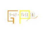 飲食サービス企業「ゴールド・プレイス」のロゴへの提案