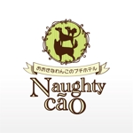 muscatcurryさんの大型犬メインのドッグペンション(ラン、訓練、預かり、ダイエットサポート、cafe併設)のロゴ作成への提案