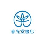 atariさんの約100年の老舗書店「春光堂書店」のロゴへの提案