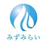 chungpearlさんの新法人「みずみらい」のロゴ作成への提案