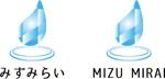 arksagaさんの新法人「みずみらい」のロゴ作成への提案