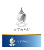zen634さんの新法人「みずみらい」のロゴ作成への提案