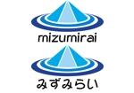 katu3455さんの新法人「みずみらい」のロゴ作成への提案
