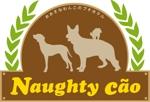 matsu_moriさんの大型犬メインのドッグペンション(ラン、訓練、預かり、ダイエットサポート、cafe併設)のロゴ作成への提案