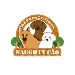 Ayacoさんの大型犬メインのドッグペンション(ラン、訓練、預かり、ダイエットサポート、cafe併設)のロゴ作成への提案
