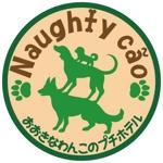 ebtenさんの大型犬メインのドッグペンション(ラン、訓練、預かり、ダイエットサポート、cafe併設)のロゴ作成への提案