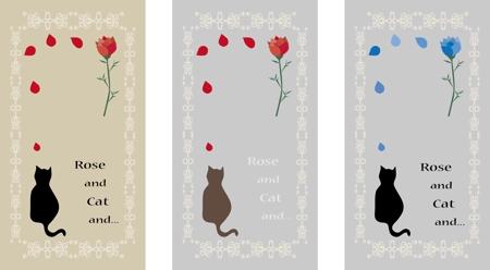 オシャレな猫のスマホカバー用イラスト デザインの仕事 依頼 料金 イラスト制作の仕事 クラウドソーシング ランサーズ Id