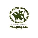 qtoonさんの大型犬メインのドッグペンション(ラン、訓練、預かり、ダイエットサポート、cafe併設)のロゴ作成への提案