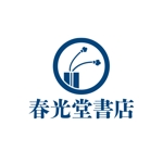 Sakoma_Designさんの約100年の老舗書店「春光堂書店」のロゴへの提案