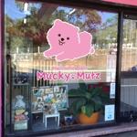 kurioさんのドッグ トリミングサロン 『Mucky Mutz Dog Grooming』の ロゴへの提案