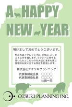 mikumo-kmさんの2015年 年賀状のデザインへの提案