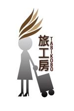 旅行会社「旅工房」のロゴへの提案
