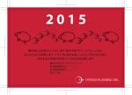 mafutaさんの2015年 年賀状のデザインへの提案
