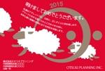 ikuko_kさんの2015年 年賀状のデザインへの提案