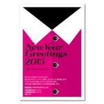 noemaさんの2015年 年賀状のデザインへの提案