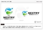 kometogiさんの【工場汚水の浄化をする為の工業系薬品の製造・販売会社】『㈱NEXTRY(ネクストリー)』のロゴへの提案