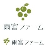 boots0さんの果物ショップ「雨宮ファーム」のロゴ制作への提案
