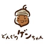 koromiruさんの可愛いどんぐりゲンちゃんのイラストへの提案