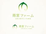 kou1113さんの果物ショップ「雨宮ファーム」のロゴ制作への提案