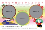 umikunさんの個人用年賀状のデザインへの提案