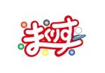 萌え系美少女アイドルユニットのロゴへの提案