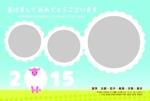 mikihachiyaさんの個人用年賀状のデザインへの提案