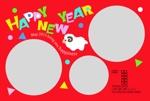 chiharu2010さんの個人用年賀状のデザインへの提案
