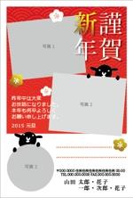 ajacoさんの個人用年賀状のデザインへの提案