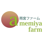 mayfyさんの果物ショップ「雨宮ファーム」のロゴ制作への提案