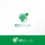 RIKU5555さんの果物ショップ「雨宮ファーム」のロゴ制作への提案