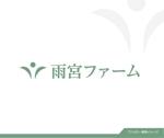 takudyさんの果物ショップ「雨宮ファーム」のロゴ制作への提案