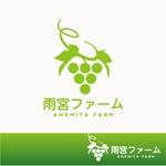 drkigawaさんの果物ショップ「雨宮ファーム」のロゴ制作への提案