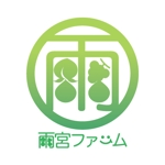 night918yukiさんの果物ショップ「雨宮ファーム」のロゴ制作への提案
