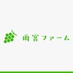 yuizmさんの果物ショップ「雨宮ファーム」のロゴ制作への提案