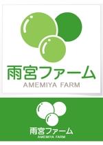 Canaryさんの果物ショップ「雨宮ファーム」のロゴ制作への提案