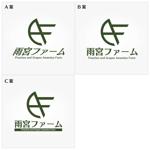 design-baseさんの果物ショップ「雨宮ファーム」のロゴ制作への提案