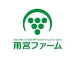 FISHERMANさんの果物ショップ「雨宮ファーム」のロゴ制作への提案