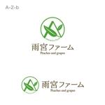 muscatcurryさんの果物ショップ「雨宮ファーム」のロゴ制作への提案
