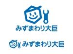 tsujimoさんの水まわりリフォームの専門店「みずまわり大臣」のロゴへの提案