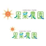 muraさんの農園のロゴ作成への提案