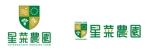 hir312adlimさんの農園のロゴ作成への提案