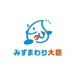 tera0107さんの水まわりリフォームの専門店「みずまわり大臣」のロゴへの提案