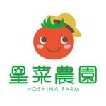 kidsさんの農園のロゴ作成への提案