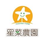 dworkさんの農園のロゴ作成への提案