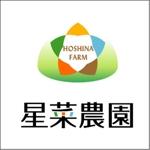 horohoroさんの農園のロゴ作成への提案