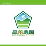 awn_estudioさんの農園のロゴ作成への提案