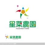 rogomaruさんの農園のロゴ作成への提案