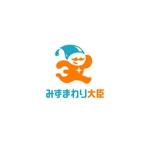 ol_zさんの水まわりリフォームの専門店「みずまわり大臣」のロゴへの提案