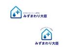 marukeiさんの水まわりリフォームの専門店「みずまわり大臣」のロゴへの提案